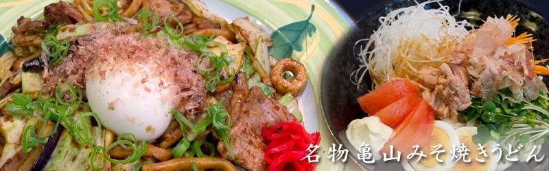 うどん・寿司 京屋